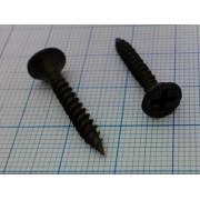 САМОРЕЗ 3,5 х 25мм  по металлу (20шт)