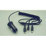 ЗАРЯДНОЕ УСТРОЙСТВО FC-453 для iphone5,samsung,miniUSB (аналог (FC-452)) 2А,в прикуриватель