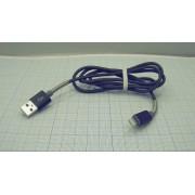 КАБЕЛЬ USB lighting DRM-SN2-01  1м 2А