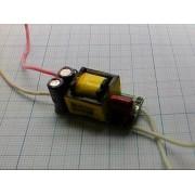 ДРАЙВЕР светодиодный 21-45В 300мА 7-12 х 1Вт вх. 85В-277В вых.